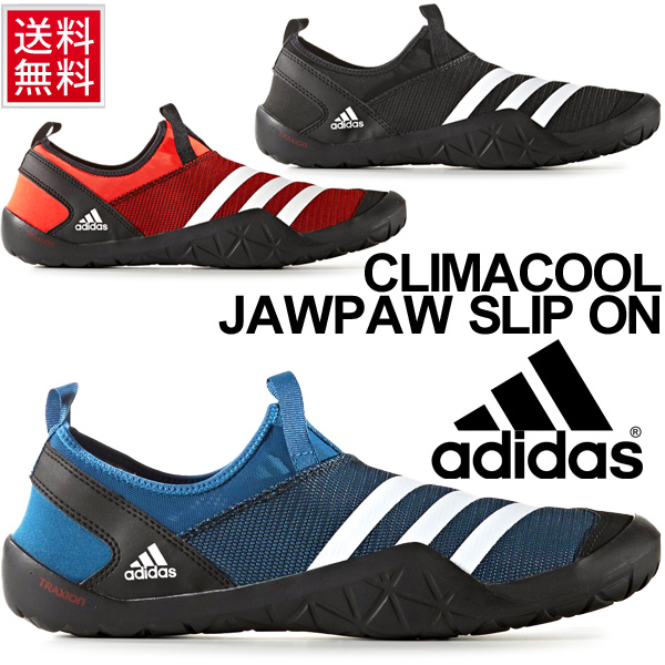 adidas jawpaw [adidas adidas water shoes] QCKJTSG